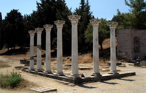 History of Kos